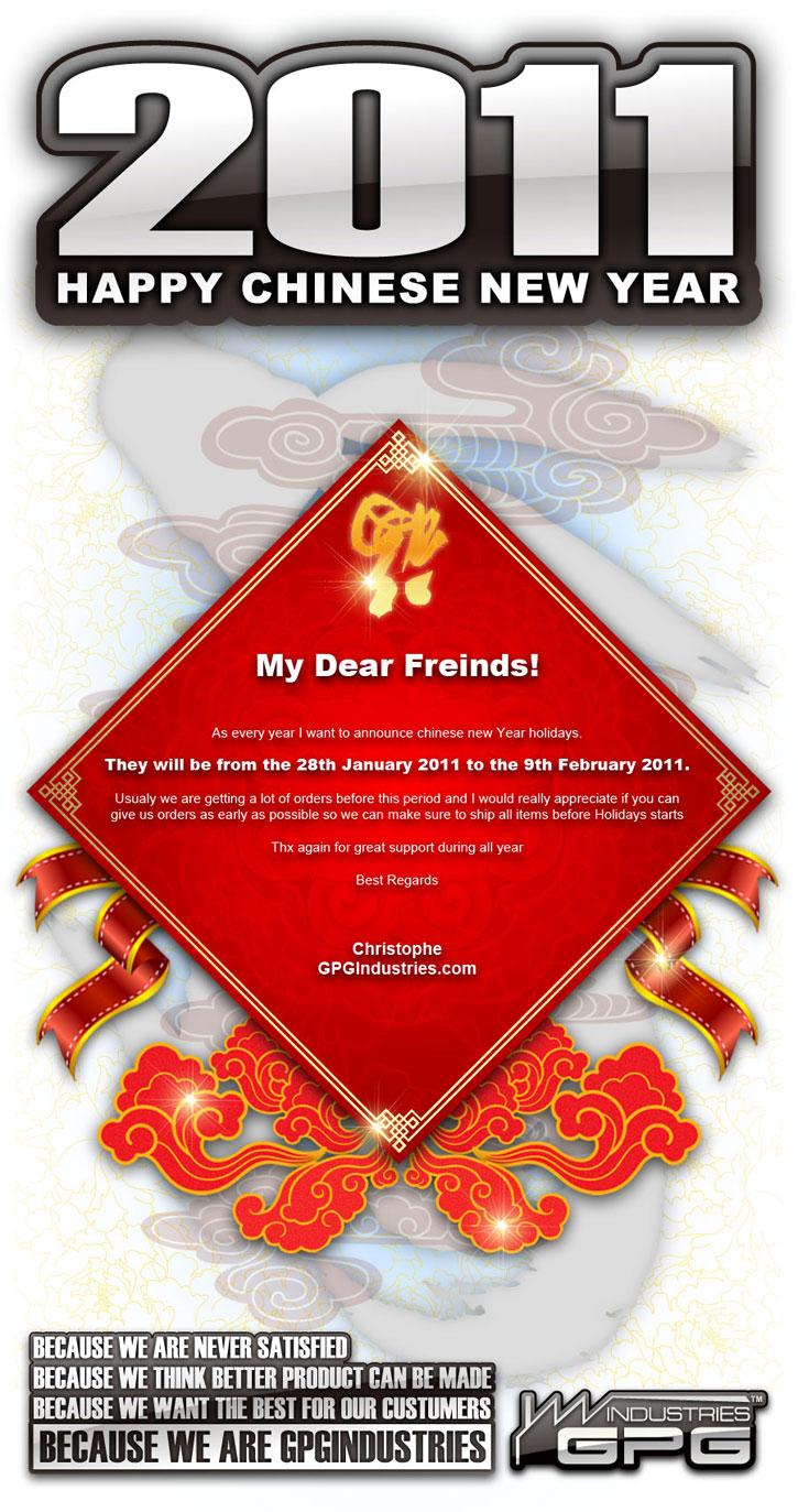 21 725 101206 chinese new year