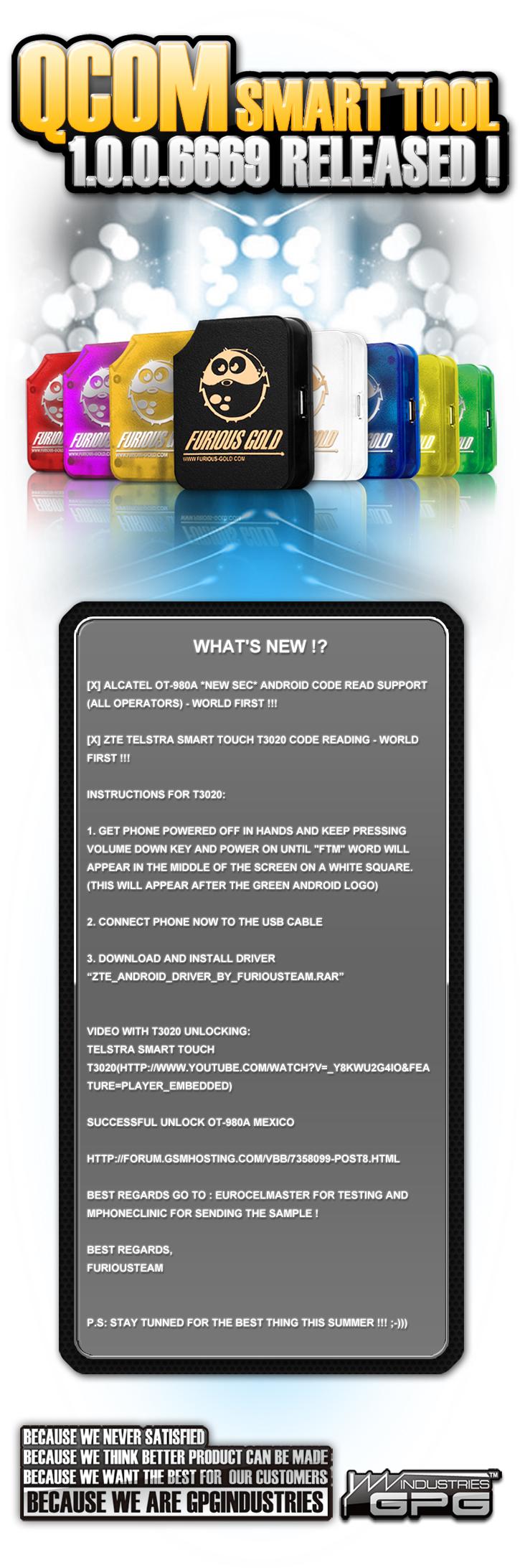 QCOM SMART TOOL 1.0.0.6669 Released !