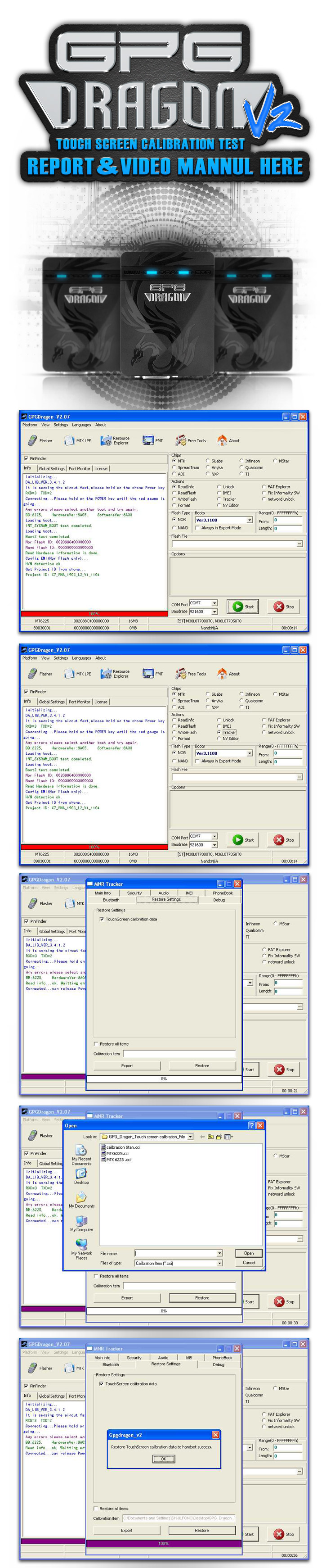 2011 07 12 GPG Dragon Touch screen calibration 725 01