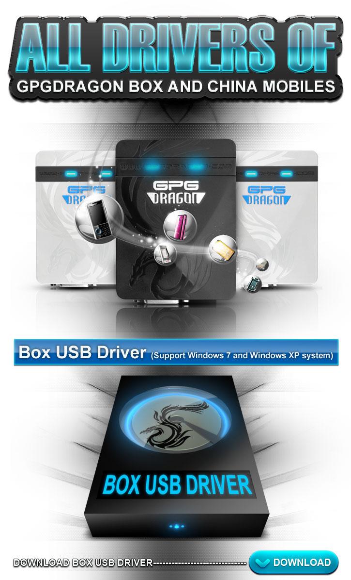 2011 10 24 All Drivers of GPGDragon Box and China Mobiles 725 01